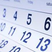 """תאריכים חשובים לשנת הלימודים תשע""""ח"""